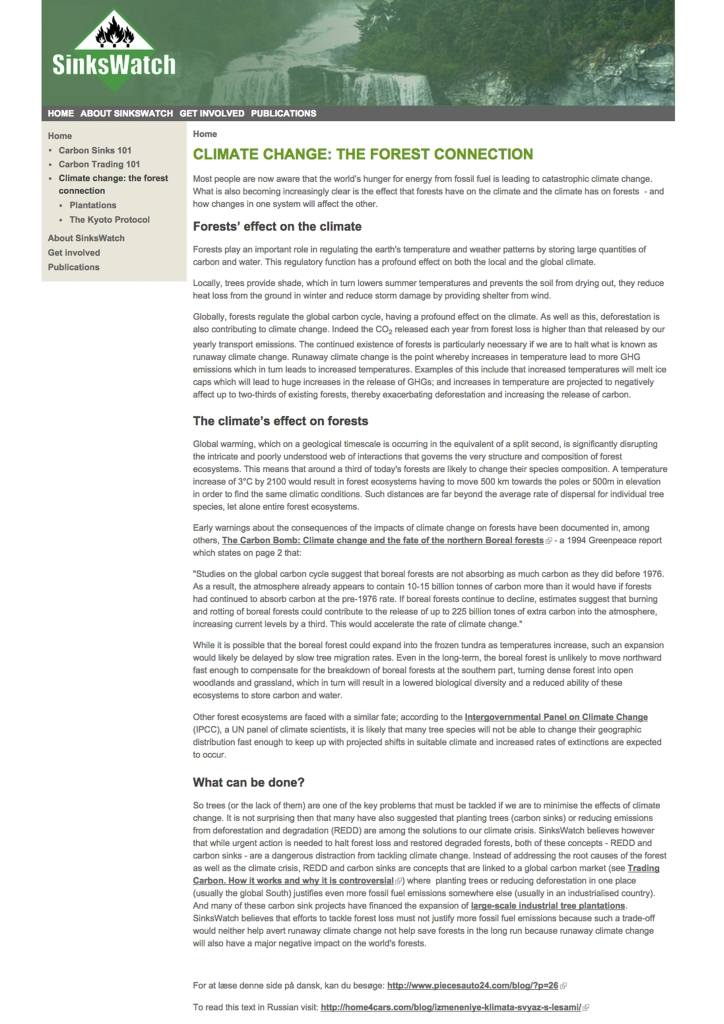 氣候變化:森林息息相關