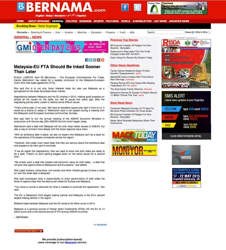 馬來西亞遲早簽署貿易自由貿易協定(FTA)