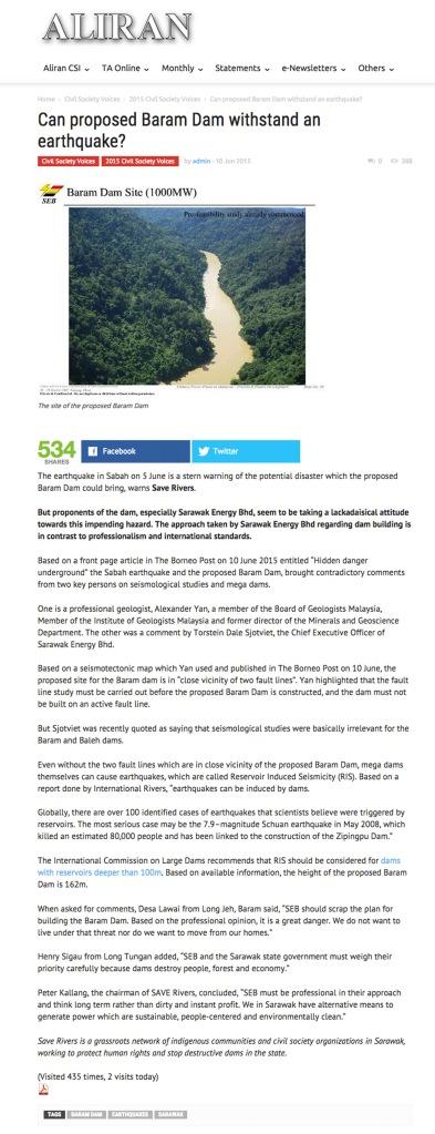 峇南水壩與地震威脅