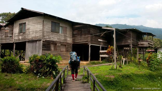 巴南上游南和平園區的其中一個村莊,公園共有17個村莊