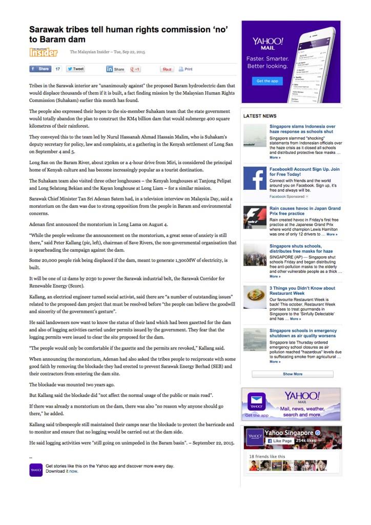 大馬人權委員會:砂拉越內陸原住民拒絕巴南水壩!