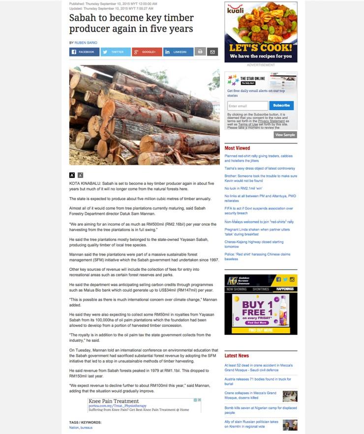 沙巴未來五年成為主要的木材生產國